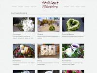 Sonjas Blütenträume | Hochzeit